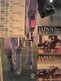 JAPAN CUP2005