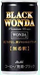 blackwonda
